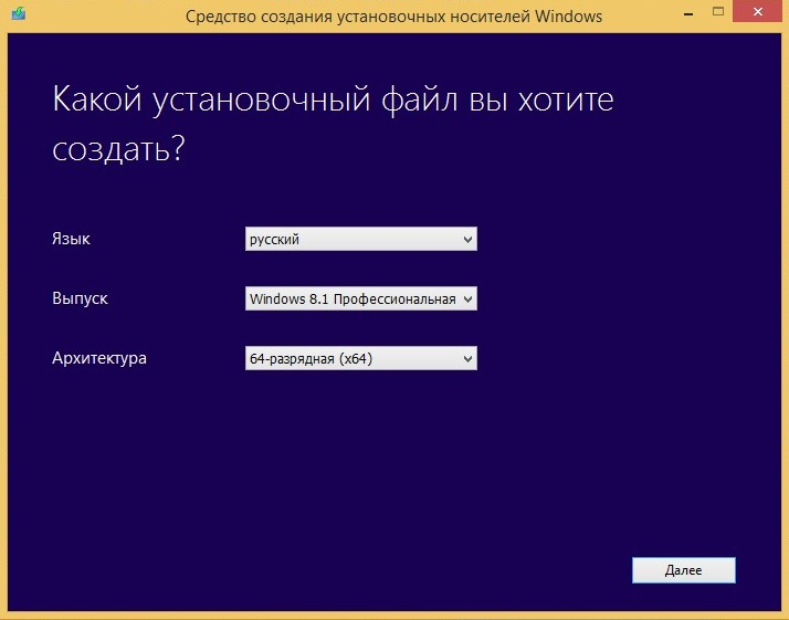Как создать загрузочную флешку windows 8.1