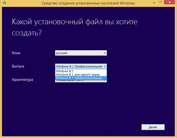 официальный сайт виндовс 8.1 скачать