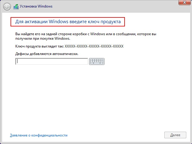 Код активации виндовс 8.1 ex.ua