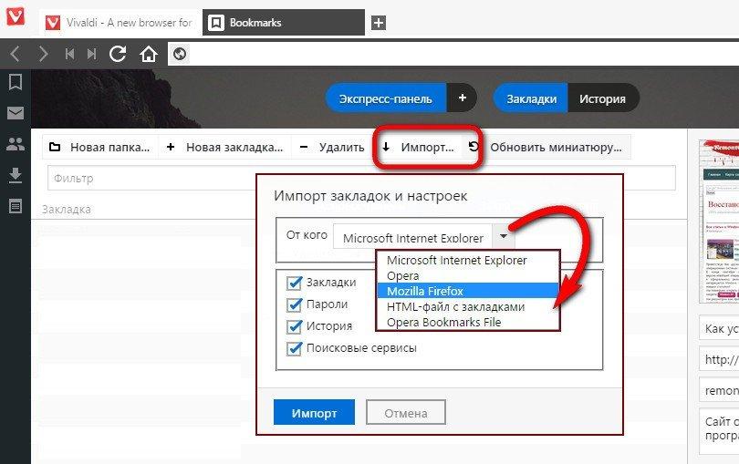 Как сделать чтобы в опере страницы переводились на русский