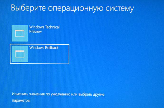 Как получить Windows 1 без очереди - Лайфхакер
