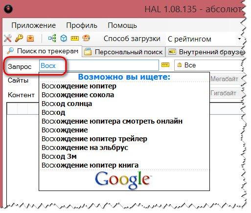 Скачать программе для поиска драйверов для windows 7 торрент
