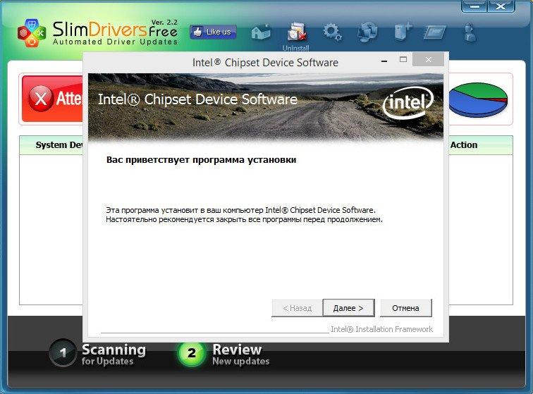 Программы для обновления драйверов ноутбука