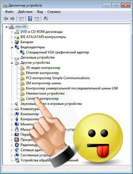 На для всех компьютер установки программа драйверов