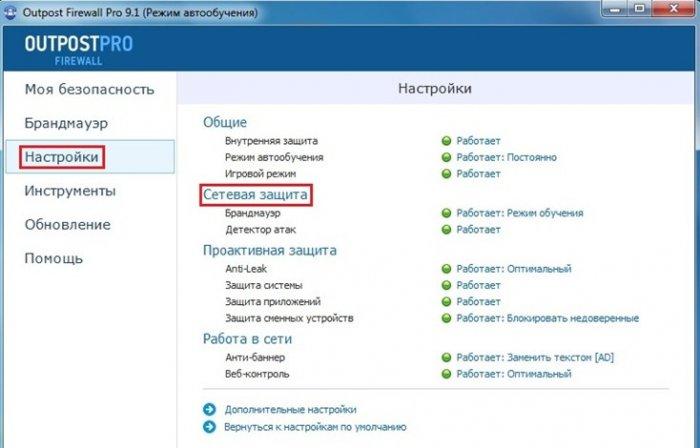 Сканирование документов по сети через веб-браузер