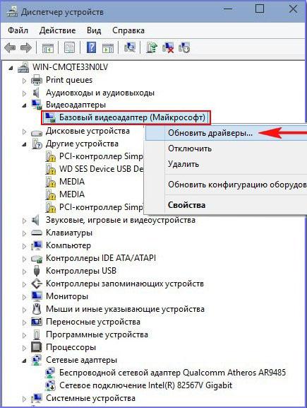 Основной пакет драйверов для windows 7