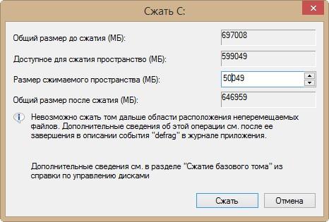 [Изображение: 1428860248_63.jpg]