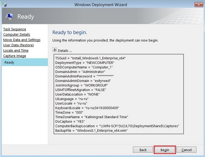 Microsoft Deployment Toolkit 2013  Установка Windows 8 1 по сети