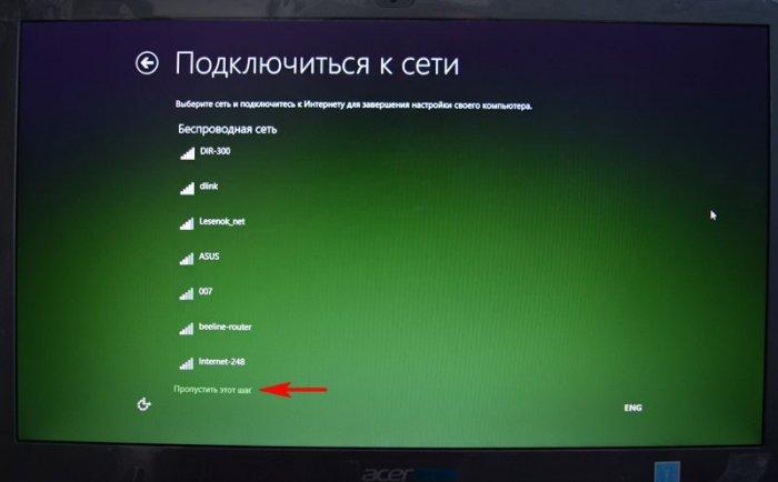 Как вернуть ноутбуку Acer Aspire заводские настройки, если встроенная производителем программа восстановления Acer Recovery Management не работает