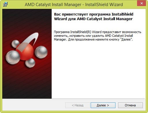 How-to uninstall amd radeon software from a windows based system.