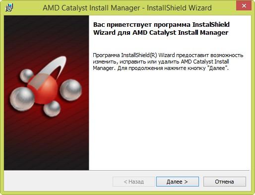 Программа для полного удаления драйверов amd youtube.