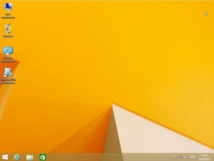 Обновить windows 8 1 до 10 официальный веб-сайт