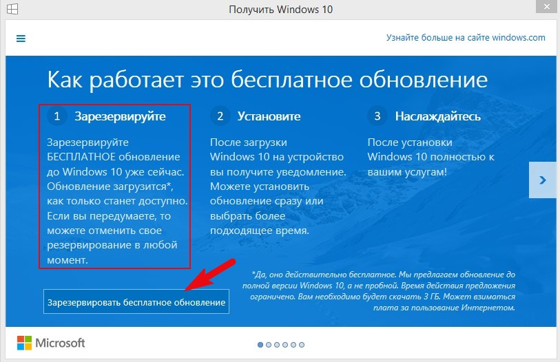 Gt gt windows 10