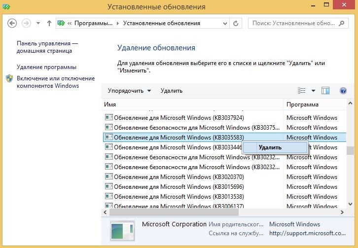 Данное обновление может установиться ...: remontcompa.ru/766-kak-ubrat-znachok-poluchit-windows-10.html