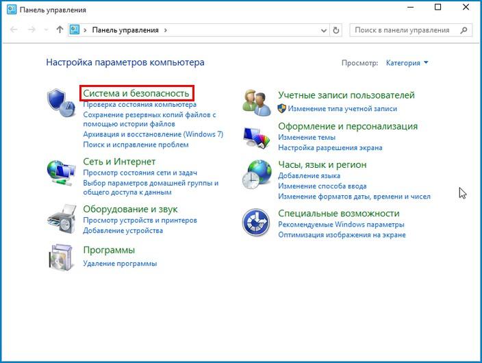 Виндовс веб 10 на др