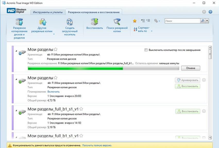 восстановление Ssd дисков программа - фото 4