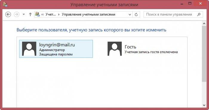 Скайп Без Учетной Записи Майкрософт