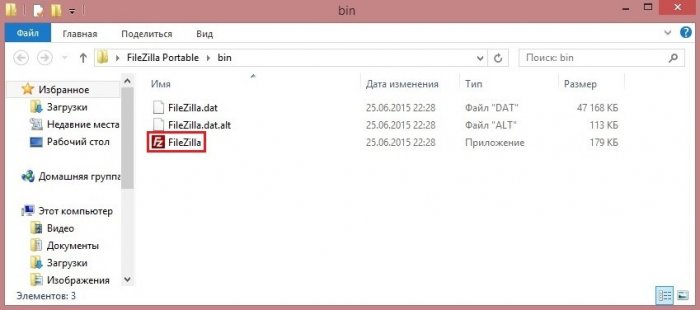 Как скопировать файлы с ноутбука на FTP сервер, если он не запускается (на примере Windows 8.1) используя DaRT 8.1