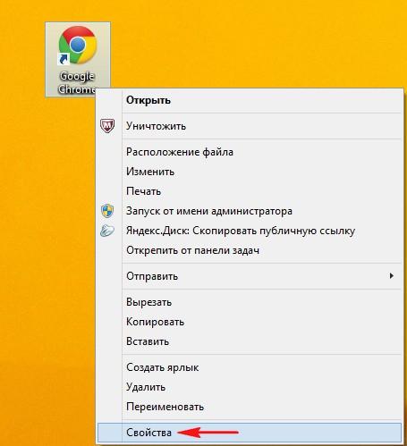chrome c program files x86 google chrome applications