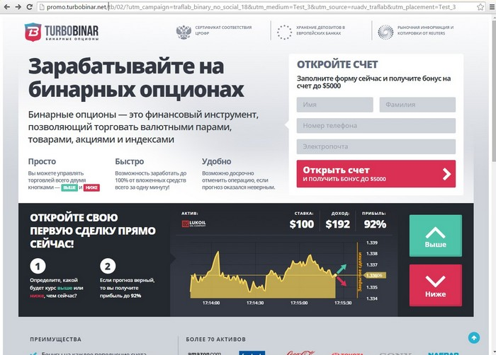 браузер сам переходит на рекламные страницы