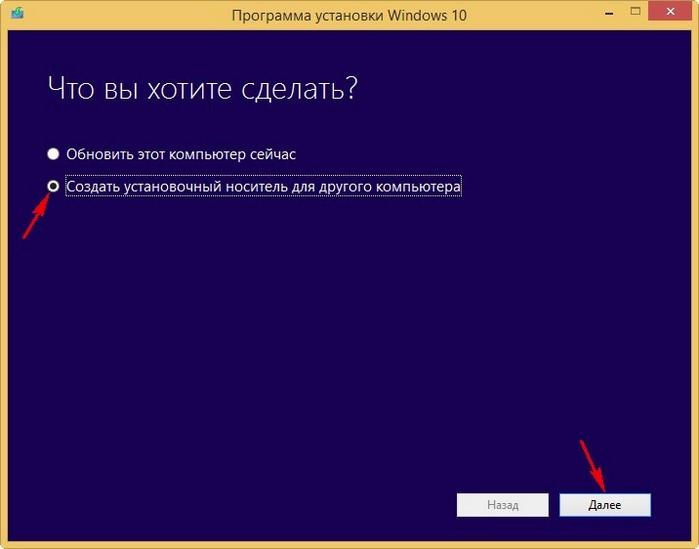 Виндовс 8.1 С Ключом