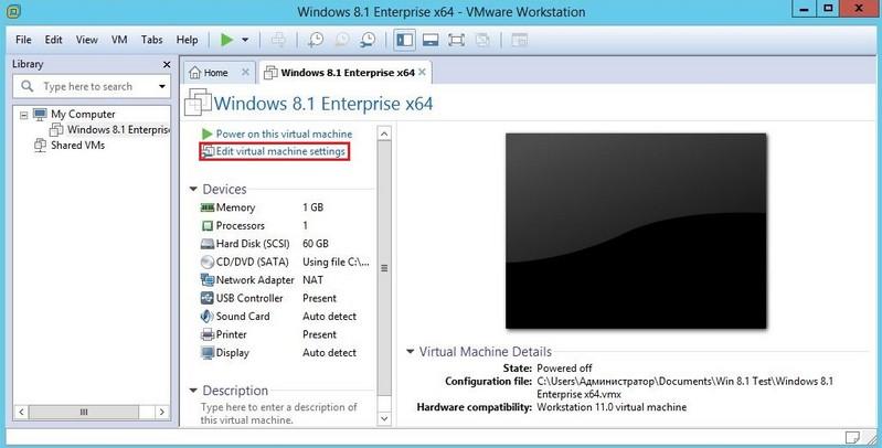 виртуальная машина для windows 8.1 - фото 9