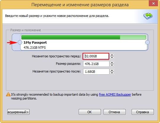 скачать программу для создания мультизагрузочного диска на русском языке - фото 8