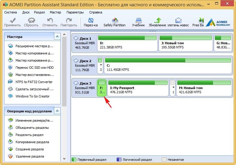 Как сделать загрузочным внешний USB HDD (жесткий диск) 44