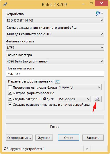 Как создать загрузочную флешку windows