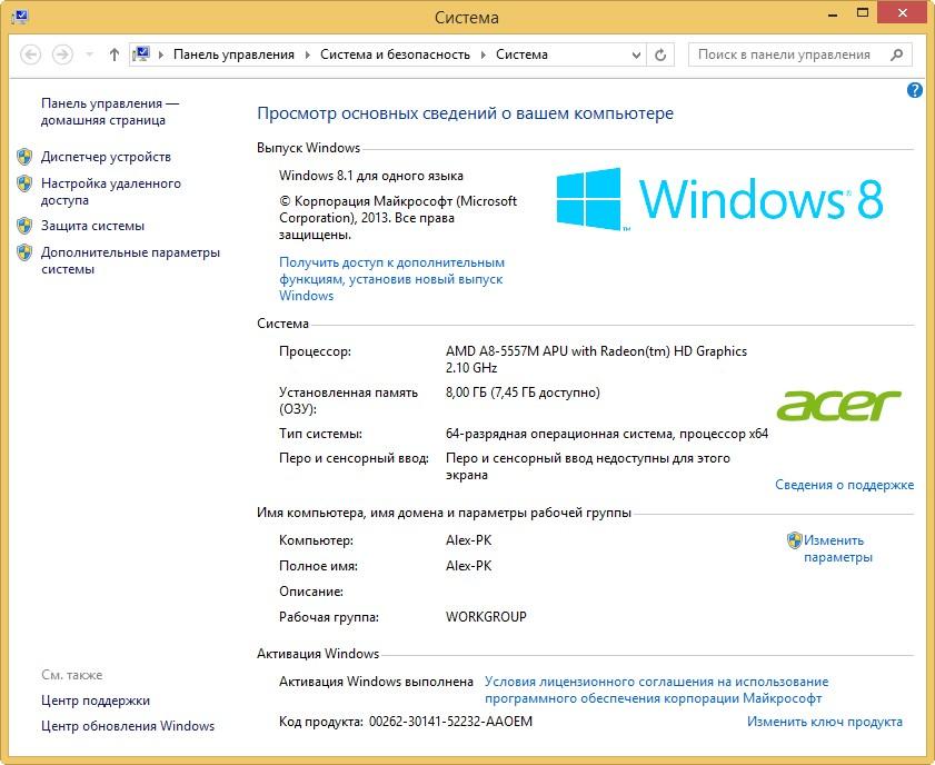 активатор windows 7 gpt uefi