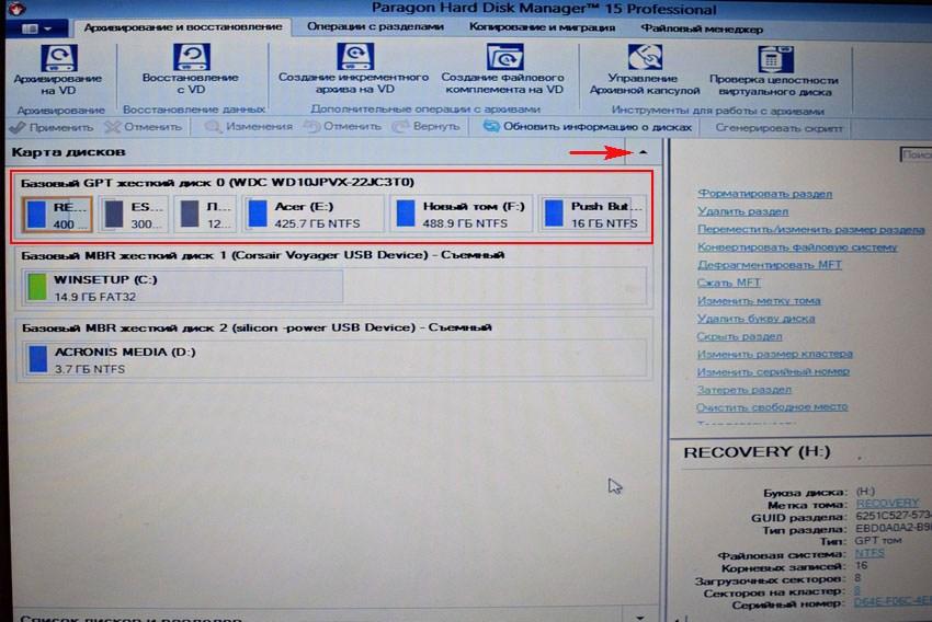 Компьютер не видит внешний жесткий диск HDD