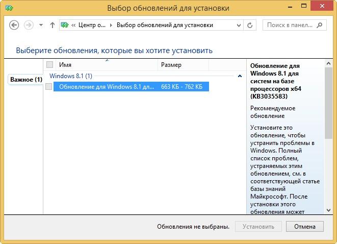 Как удалить значок Получить Windows 10: remontcompa.ru/867-kak-ubrat-znachok-poluchit-windows-10.html