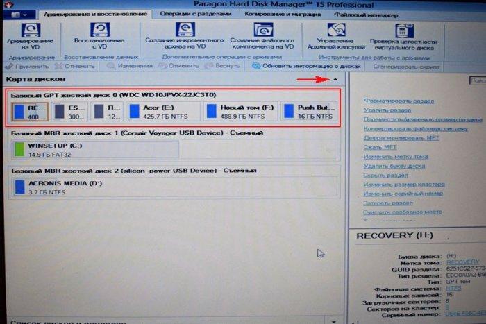 Загрузка Windows 710 с GPT диска на BIOS системе без