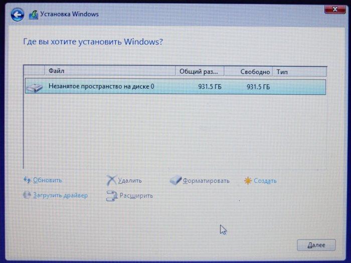 Что делать, если вы случайно удалили все разделы на жёстком диске ноутбука вместе с установленной Windows 8.1? Ни в коем случае не падать духом! Восстанавливаем все разделы на жёстком диске и заодно восстанавливаем загрузку Windows 8.1!