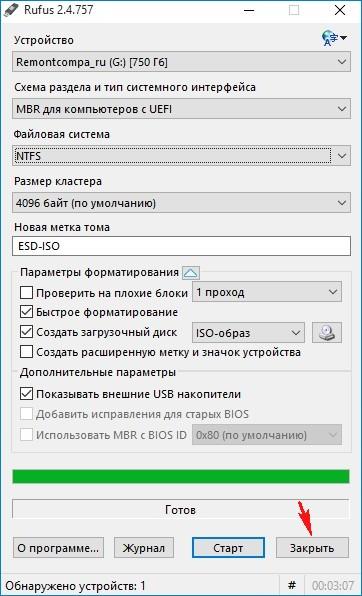 Как сделать загрузочным iso образ для windows 101
