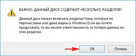 Как сделать iso образ windows 7 загрузочным фото 470