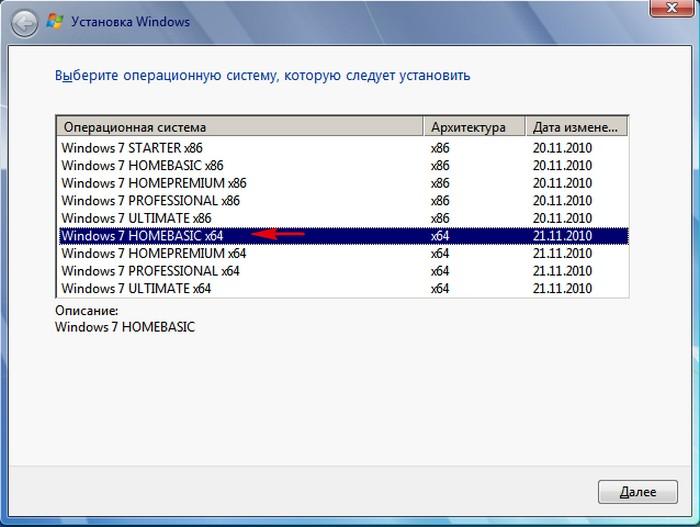 Скачать windows 7 домашняя базовая 32 bit через яндекс диск