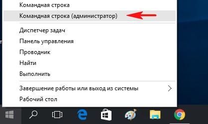 проверка системных файлов Windows 8.1 - фото 5