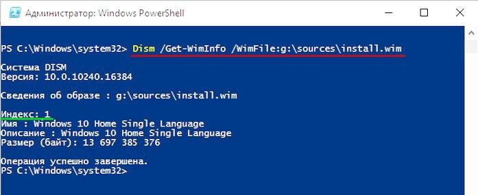 Восстановление повреждённого хранилища компонентов Windows 10 с
