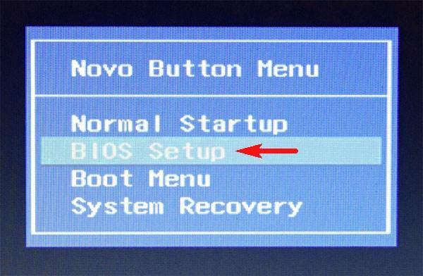 Как запустить биос на ноутбуке леново
