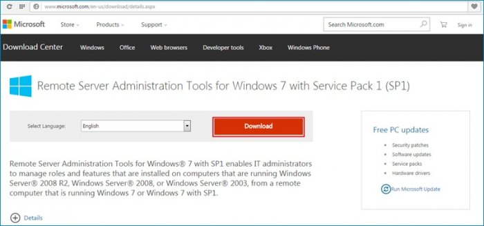 Установка Remote Server Administration Tools for Windows 7