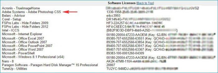 Как узнать ключи всех установленных лицензионных программ на вашем компьютере