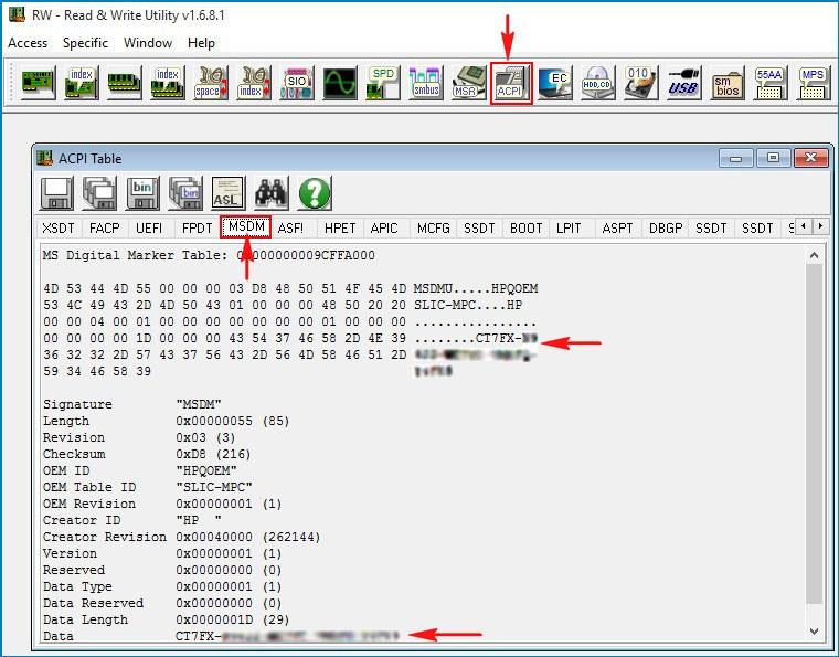 лицензионный ключ для windows 7 домашняя расширенная