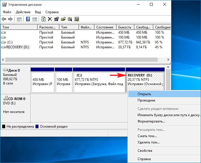 Как отобразить скрытые файлы в