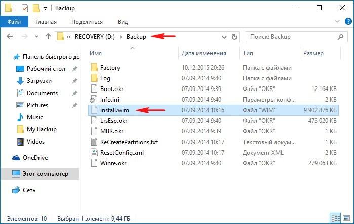 Как отобразить скрытые файлы в 60