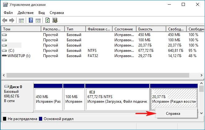 Как отобразить скрытые файлы в 65