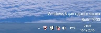Как включить просмотр диска на ноутбуке