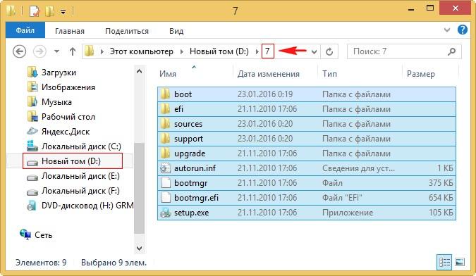 Как сделать один дистрибутив windows все в одном 965