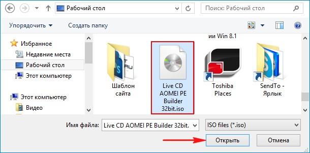 скачать live cd windows 7 iso образ с утилитами