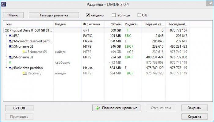 Загрузочная флешка Live CD AOMEI PE Builder с программами для диагностики жёсткого диска: Victoria, HDDScan, CrystalDiskInfo 6.7.4, DiskMark, HDTune, DMDE